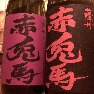 高庵 TOKYO - 赤兎馬 紫と白