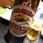 小料理荒井 - キリンラガービール(大瓶)473円
