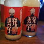 杉能舎 - へぇ~、面白いお酒もあるんだ。