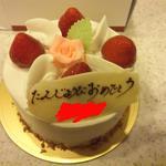 プチプランス - 2014.2. 誕生日ケーキ4号(\2,100)