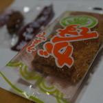 ANAフェスタ - 料理写真:アテ
