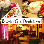 アジアンカフェ ダオタイランド - 料理写真:サワディーカップ!