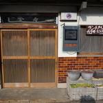 誉寿司 - いつも、朝の早い時間帯から、電光掲示板が点いていて、如何にも営業している雰囲気だったんです・・(´∀`*)
