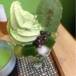 松鶴園 - 抹茶パフェ