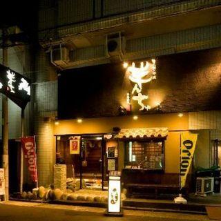 九州・沖縄の郷土料理をお楽しみくださいませ♪