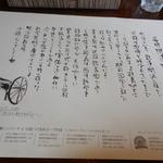 ぎゅう丸茶寮 - テーブル