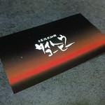 24661527 - ショップカード