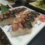 漫房 - 鯖寿司