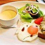 entotsu Bistro&Cafe - モーニングセット500円