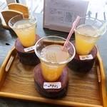 mi cafe - 今回の三実味(北斗・ハックナイン・紅玉)