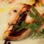トラットリア バビバビ - 鶏ムネ肉のハム