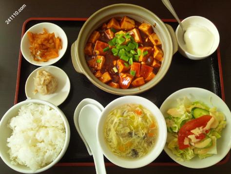 台湾料理 百香軒