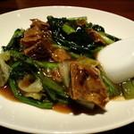 Koubemotomachibetsukambotanen - 牛南反(牛バラの広東風煮込みと野菜のかけごはん)