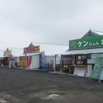 ケンちゃんかき - [2014.03]こちらの並び5軒が新店舗。近くの3店舗は老舗。