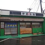 Izunosuke - 2014.3.5撮影