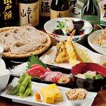 ぼっち - 料理写真:宴会コースの一例です。※夜限定の要予約