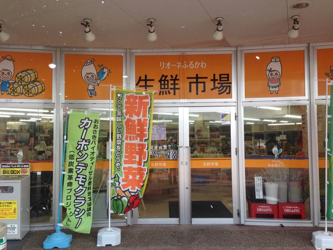 ひさご菓子店