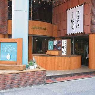 長野駅から近いおそばやさん!