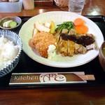 キッチンABC - 「本日のランチ」1,000円也。税込。
