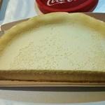 サン・デ・ムーン - チーズケーキ(ハーフサイズ)♪