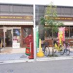 タイムリー - 生豆が23種類 セルフサービスのカフェスペースがあります♪
