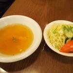 グリル 北斗星 - セットのスープ & サラダ