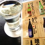 24678127 - 日本酒(醸し人九平次)