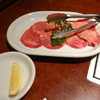 焼肉 寿苑 - 料理写真:タン塩