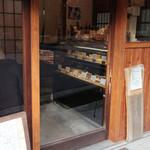 キッシュ専門店 レ・カーセ -  '13 1月上旬
