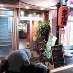 24687346 - 阿倍野(松崎町)に新しくできたお店『タイ料理 オッソ』だよ。                         聞くところによると、ボキのお気に入りのお店、遠東(ファーイースト)の                         元料理長さんが独立してオープンされたお店なんだって。