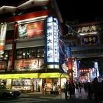 横浜大飯店 - 中華街大通り、善隣門の角。