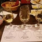 24688610 - (3/5)白ワイン3種飲み比べセット