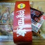 和風あん餃子夏目家 - 和風あん餃子
