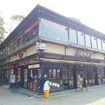 24690923 - 見城亭は、1階がお土産屋「菊桜」、2階がレストラン「月桜」になっています。