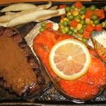 カナディアンロッキー - レッドサーモン&ロッキーステーキ(150g) 2590円