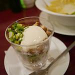黄金の塩らぁ麺 ドゥエイタリアン - 【グラスDeごはん ¥480】