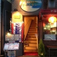 タイ国料理 チャイタレー - 店内は広くて落ち着いた雰囲気なお店です。