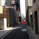 24696367 - 201403 まないた ここだよ〰(゜o゜)! ※神田駅方向