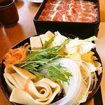 24698011 - 野菜