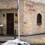 横浜馬車道 旬の肉料理イタリアン オステリア・アウストロ - 雪が残っています(2014.2)