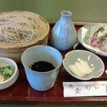 """24703784 - """"春野菜の天せいろ"""""""
