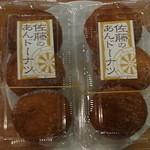 佐藤菓子舗 - 料理写真:あんドーナッツ3個入り270円