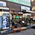花びし - 青梅街道沿いのカフェ「花びし」
