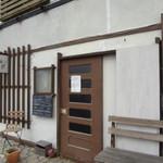 ナチュカフェ - 入口