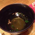 24706418 - とりスープ