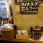 ビーフマン - ライス・スープはセルフサービスでお代わり自由です