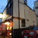 24708826 - お店の外観、壁に垂れ幕「相模の街のオンリーワン」「創業50年になります」