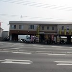 たべった - お店は遠賀川を少し北九州寄りに渡った県道26号線沿いにありますよ。