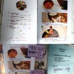 インド食堂TADKA - ランチ。スペシャルの6種類のカレーにはサンバル、ラッサムなど南インドのカレーがメインになります