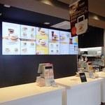 マクドナルド - マックカフェのカウンター